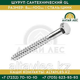 Шуруп сантехнический GL 8*100 (глухарь)