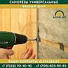 Саморезы универсальные SG 4*16 желтый цинк, фото 4