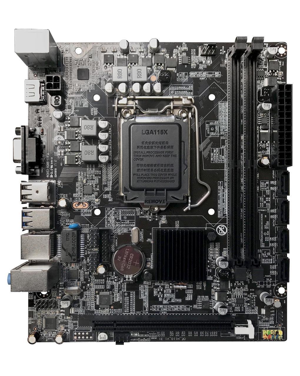 Материнская плата S1151, Intel H110, PCI-Ex16