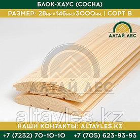 Блок-хаус (Сосна) | 28*146*3000 | Сорт В