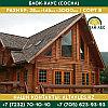 Блок-хаус (Сосна)   28*146*3000   Сорт В, фото 4