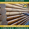 Защитная декоративная пропитка для древесины Neomid Bio Color Classic | 0,9 л., фото 4
