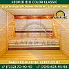 Защитная декоративная пропитка для древесины Neomid Bio Color Classic | 0,9 л., фото 3
