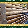 Защитная декоративная пропитка для древесины Neomid Bio Color Classic | 2,7 л., фото 4