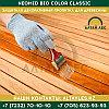 Защитная декоративная пропитка для древесины Neomid Bio Color Classic | 2,7 л., фото 5