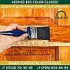Защитная декоративная пропитка для древесины Neomid Bio Color Classic | 2,7 л., фото 6