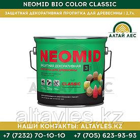 Защитная декоративная пропитка для древесины Neomid Bio Color Classic | 2,7 л.