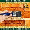 Защитная декоративная пропитка для древесины Neomid Bio Color Classic | 9 л., фото 6