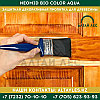 Защитная декоративная пропитка для древесины Neomid Bio Color Aqua   0,9 л., фото 2