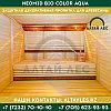 Защитная декоративная пропитка для древесины Neomid Bio Color Aqua   0,9 л., фото 3