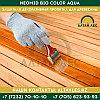 Защитная декоративная пропитка для древесины Neomid Bio Color Aqua   0,9 л., фото 4