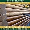 Защитная декоративная пропитка для древесины Neomid Bio Color Aqua   2,3 л., фото 5