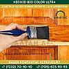 Защитная декоративная пропитка для древесины Neomid Bio Color Ultra | 0,9 л., фото 2