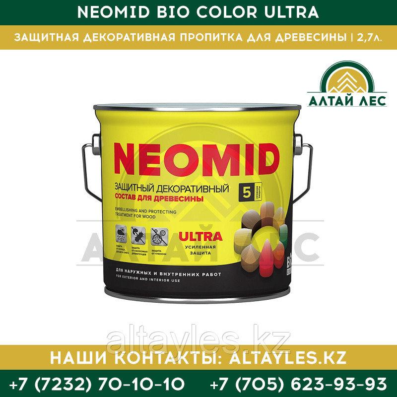Защитная декоративная пропитка для древесины Neomid Bio Color Ultra | 2,7 л.