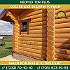 Cостав для защиты торцов древесины Neomid Tor Plus | 2,5 кг., фото 3