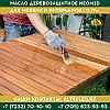 Масло деревозащитное для мебели и интерьеров Neomid | 0,75 л., фото 2