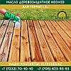Масло деревозащитное для террас Neomid | 2 л., фото 2