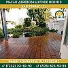Масло деревозащитное для террас Neomid | 2 л., фото 3