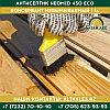Антисептик-консервант невымываемый Neomid 430 Eco | 1 кг., фото 2