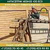 Антисептик-консервант невымываемый Neomid 430 Eco | 1 кг., фото 4
