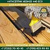Антисептик для наружных работ Neomid 440 Eco | 1 кг., фото 2