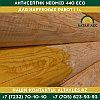 Антисептик для наружных работ Neomid 440 Eco | 1 кг., фото 3