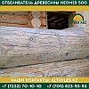 Отбеливатель древесины Neomid 500 | 24 кг., фото 2