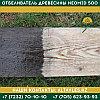 Отбеливатель древесины Neomid 500 | 24 кг., фото 4