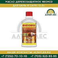 Масло для бань и саун Neomid Sauna | 1 л.