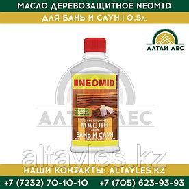 Масло для бань и саун Neomid Sauna | 0,25 л.