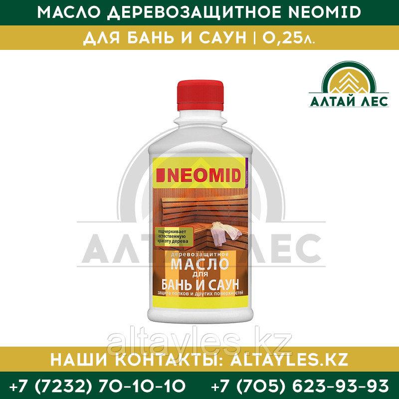 Масло для бань и саун Neomid Sauna | 0,5 л.