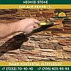 Лак для камня Neomid Stone | 1 л., фото 2