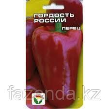 Перец сладкий Гордость России 15шт