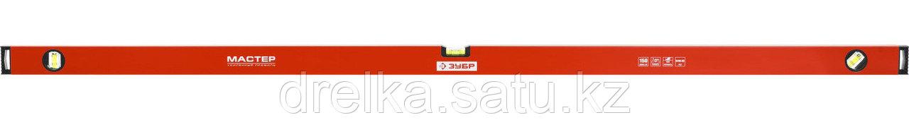 Уровень ЗУБР коробчатый, крашеный, 3 ампулы, фрезерованная базовая поверхность, 150 см