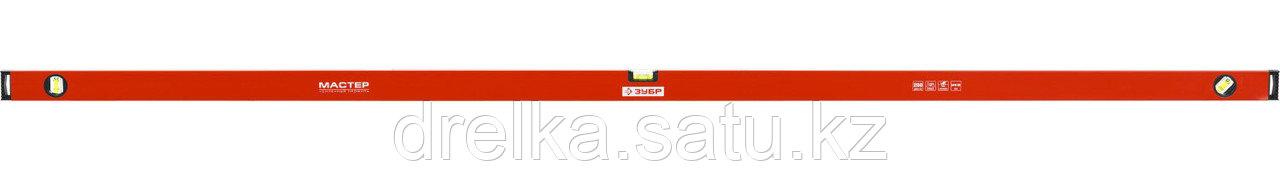 Уровень ЗУБР коробчатый, крашеный, 3 ампулы, фрезерованная базовая поверхность, 200 см