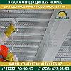 Огнезащитная краска для оцинкованных поверхностей Neomid | 6 кг., фото 2
