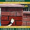 Очиститель (Смывка) цементного налета Neomid 560   1 л., фото 2
