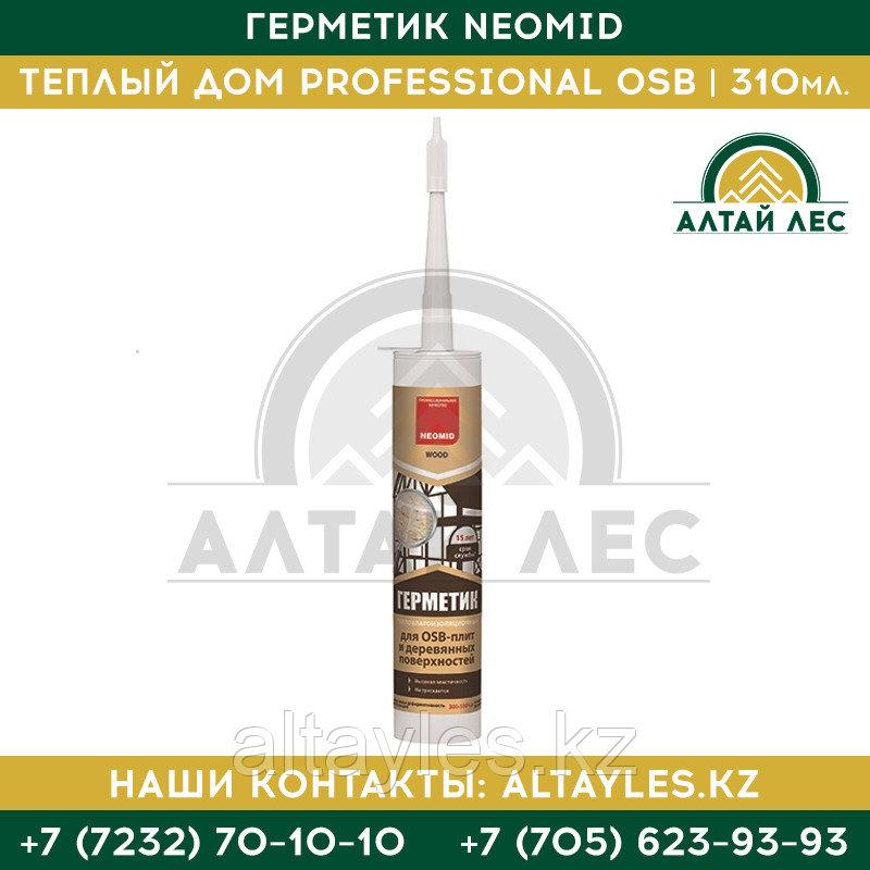 Герметик Neomid «Теплый дом» Professional OSB | 310 мл.