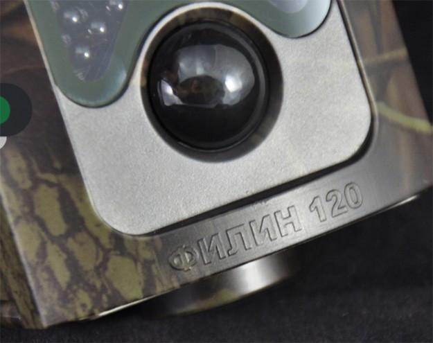 """Оригинальная фотоловушка """"Филин 120 MMS 3G"""" имеет соответствующую маркировку в нижней части корпуса"""