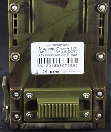 Штрих-код, отпечатанный на наклейке, так же, как и маркировка на корпусе подтверждает подлинность изделия