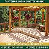Палубная доска (Лиственница) | 27*120*3500 | Сорт В, фото 4