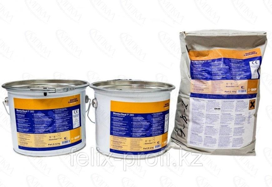 MasterSeal P 385 A comp. — Эпоксидно-цементный состав для выравнивания и грунтования поверхности, обустройства