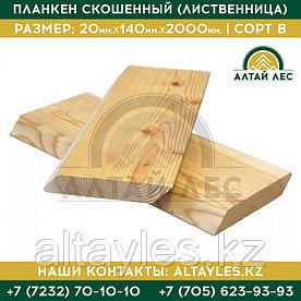 Планкен скошенный (Сосна) | 20*96/146*2000/3000 | Сорт В