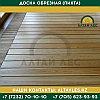 Доска обрезная (Пихта)| 50*100*5000 | Сорта АВС, фото 2
