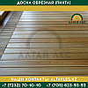 Доска обрезная (Пихта)| 50*150*5000 | Сорта АВС, фото 2