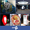 Рекламные вывески, световые короба, стелы, указатели., фото 4