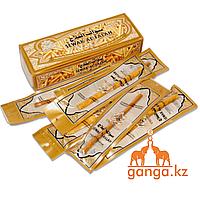 Мисвак / Сивак для чистки зубов (Miswak / Siwak), 1 шт