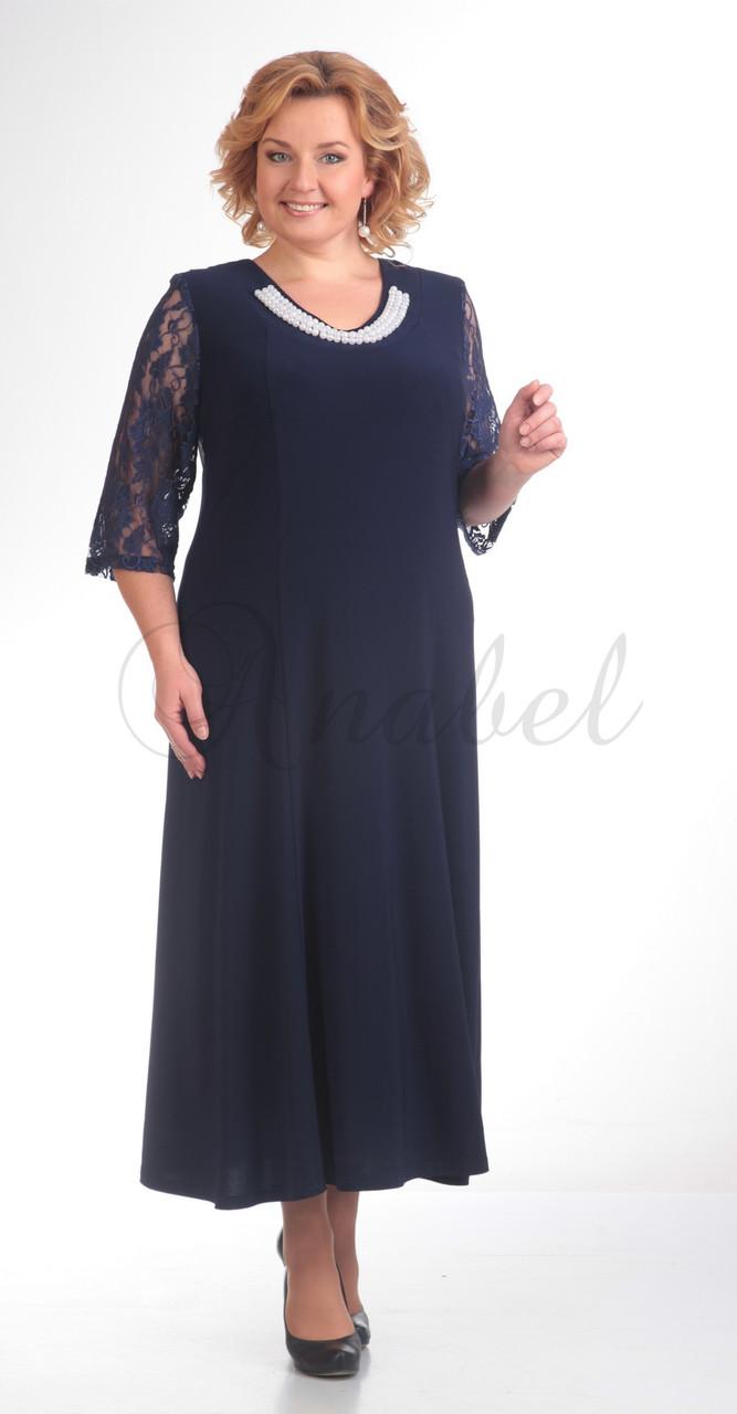 Платье Pretty-395, темно-синий, 50