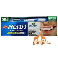 Зубная паста для курящих (Smokers DABUR), 150 г.+зуб.щетка