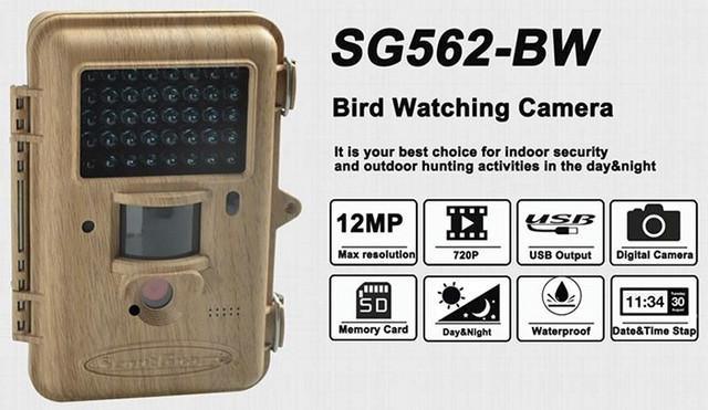 """Фотоловушка """"ScoutGuard SG562-BW"""" обладает достаточно хорошим функционалом"""